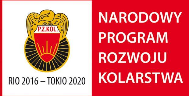 PZKOL_logo